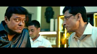 Aborto(2013) - (Bengali Movie) - (Official Trailer) - HD