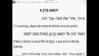 Livro de Josué Hebraico-Português