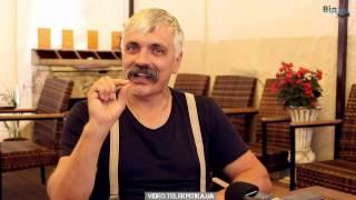 Дмитро Корчинський: Такою українською не думають!