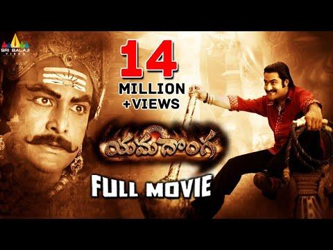 Yamadonga Telugu Full Movie | Latest Telugu Full Movies | Jr.NTR, Priyamani, Mamatha Mohandas