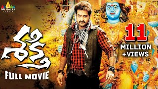 Shakti | Telugu Latest Full Movies | Jr.NTR, Ileana, Manjari Phadnis | Sri Balaji Video