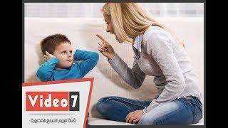 """فيديو معلوماتى.. تعبتى من كلمة لأ.. 5 حاجات هتخلى ابنك يقولك""""حاضر يا ماما"""""""