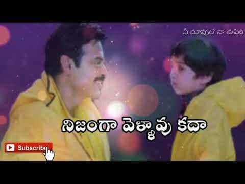 Xxx Mp4 Heart Touching Emotional Fathers Love Whatsapp Starts Video Tulasi Movie Venkatesh Nayathara 3gp Sex