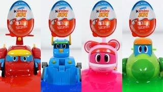 고고다이노 로보카폴리 변신로봇 장난감과 킨더조이 색깔놀이 (Kinder joy surprise egg & Learn colors Robocar Poli toys)