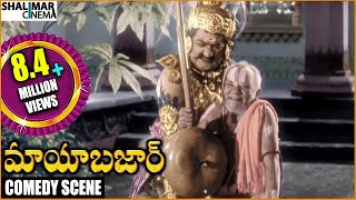 Mayabazar Movie || S V Ranga Rao Searching For Savitri at Dwaraka Hilarious Comedy