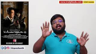 Vishwaroopam 2 review by Prashanth