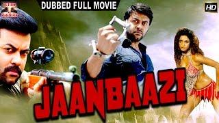 Jaanbaazi l 2016 l South Indian Movie Dubbed Hindi HD Full Movie