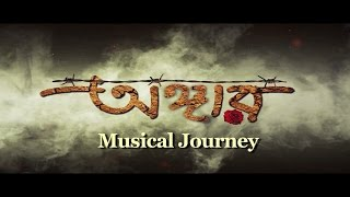 Angaar  Musical Journey | Angaar | Om, Jolly, Asish Vidyarthi | Latest Bengali Movie 2016