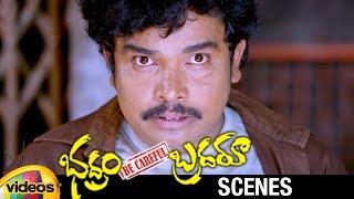 Sampoornesh Babu Trolls Satyam Rajesh | Climax Scene | Bhadram Be Careful Brotheru