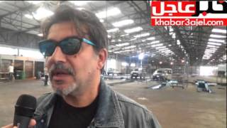 عابد فهد حوار خاص من مكان تصوير 24 قيراط