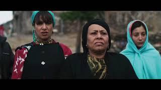 Film Marocain Youm ou Lila complet HD 2017     الفيلم المغربي يوم و ليلة