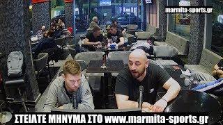 Marmita-live: Στέφανος & Χατζηνάκος (24.05.19)   Marmita-sports.gr