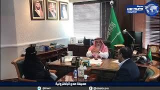 الحكومة الاندونيسية تكرم السعودي غالب البلوي لعفوة عن قاتلة ابنته
