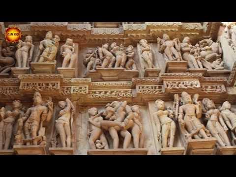 Xxx Mp4 హిందూ దేవాలయల మీద నగ్న శిల్పాలా రహస్యం Indian Temples Sex Sculptures Secrets Mana Nidhi 3gp Sex