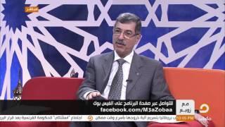 شاهد : ما حدث للدكتور علاء صادق عندما ذكر المشير طنطاوي في مقال له ! | مع زوبع