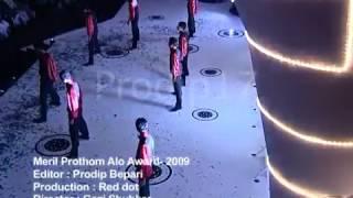 meril prothom alo award 2009  shakib khan