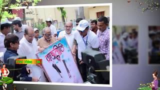 শাকিব খান NEW BANGLA MOVIE | SHAKIB KHAN | TOP 10 FILM ACTRESS BD | TOP 10 JAAZ MULTIMEDIA NEWS HD