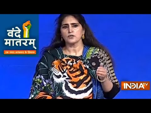 Xxx Mp4 Vande Mataram India TV Debate Between Shabnam Lone Abhijeet Bhattacharya Sambit Patra 3gp Sex