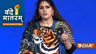 Vande Mataram India TV: Debate between Shabnam Lone, Abhijeet Bhattacharya, Sambit Patra