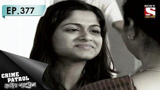 Crime Patrol - ক্রাইম প্যাট্রোল (Bengali) - Ep 377 - Ambushed (Part-2)
