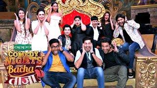 Comedy Nights Bachao Taaza FULL Launch - Krushna, Sudesh, Bharti, Mona Singh, Amruta Khanvilkar