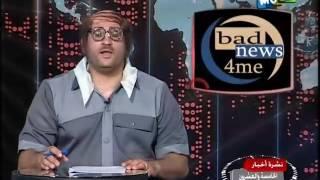 سيد ابوحفيظه وليله البيبى الدهول (ضحك من القلب)