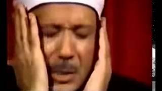 Quran tukufu