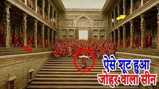 ऐसे शूट हुआ था पद्मावत का जौहर वाला मुश्किल सीन  johar scene Shooting Padmavat Movie