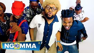 Mwiai Osa Nguma - Mbuvi Mbuvi OFFICIAL VIDEO