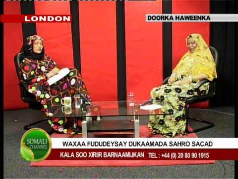 DOORKA HAWEENKA 29 01 2012 SOMALI CHANNEL