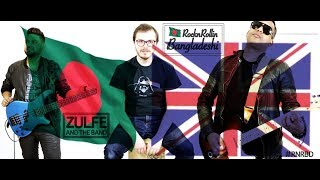 ZULFE AND THE BAND   ROCK N ROLLIN BANGLADESHI