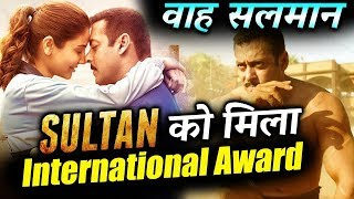 Salman Khan GETS BEST ACTOR Award 2018 For Sultan | 11th Tehran International Sports Film Festival