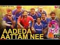 Aadeda Aattam Nee Varam Vali Song Aadu 2 Shaan Rahman Jayasurya Vijay Babu mp3