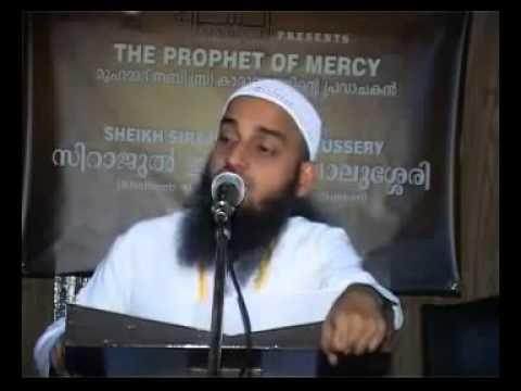 Mohammed Nabi (s) Karunyathinte Pravaachakan - Part 1 - Sirajul Islam Balussery