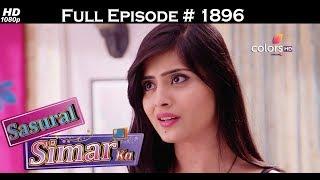 Sasural Simar Ka - 25th July 2017 - ससुराल सिमर का - Full Episode