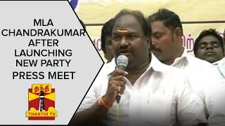 V.C.Chandrakumar's Press Meet After Launching New Party