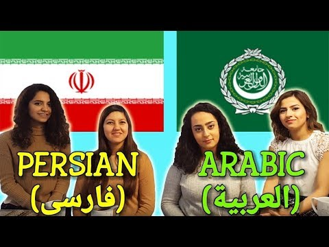Xxx Mp4 Similarities Between Arabic And Persian 3gp Sex