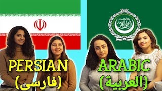Similarities Between Arabic and Persian