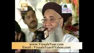 Punjabi Naat(Sanu Kojhi Wekh Na)Abdul Rauf Rufi 22/4/13 Eidgah Sharif.By Visaal