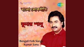 Amay Bhasaili Re