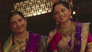 Jhunak Jhunak Jhun - Marathi Song - Rama Madhav - Latest Marathi Movie
