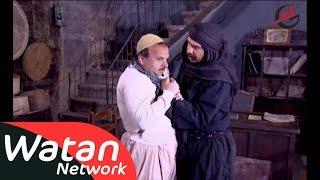 مسلسل رجال العز ـ الحلقة 26 السادسة والعشرون كاملة HD | Rijal Al Ezz
