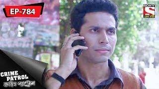 Crime Patrol - ক্রাইম প্যাট্রোল(Bengali) - Ep 784 - 2nd December, 2017