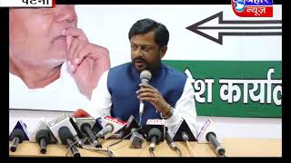 Bihar News 21  August 2017