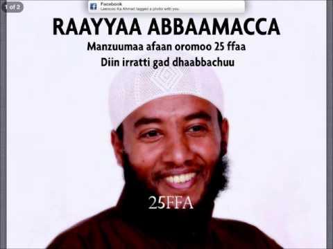 Xxx Mp4 Raayyaa Abbaamacca 25ffa Afaan Oromo Manzuma Oromo Islamic Poem 3gp Sex