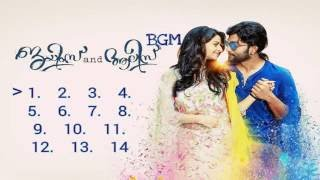 James and Alice malayalam movie background scores