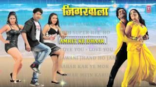 Exclusive : JIGARWALA [ Full Bhojpuri Audio Songs Jukebox ] | Dinesh lal Yadav | | Amrapali Dubey |