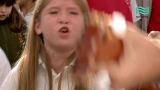 Cumbia de la buena: Amar Azul - Canal Encuentro HD