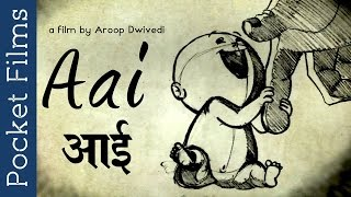 Mother's Day Special - Heart Touching Short Film – Aai (A Mother) | Hindi | Animation | Sketch