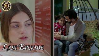 Moray Saiyaan - Last Episode 25 - 30th April 2017 -  Top Pakistani Drama